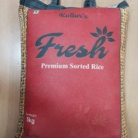 Fresh karnataka steam ponni rice 5 kg
