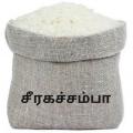 Seeragasamba Rice