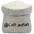 Idly Rice