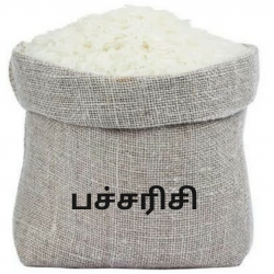 Pachai Rice