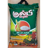Kulfi Idly Rice 10kg