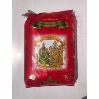 SLS Red Steam Ponni Rice 25Kg