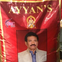 MJAI Ayyans 25Kg