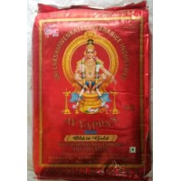 Ayyappan Old is Gold Rice 25kg