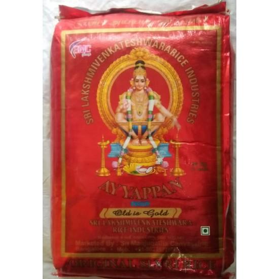 Ayyappan Old is Gold Rice 25kg