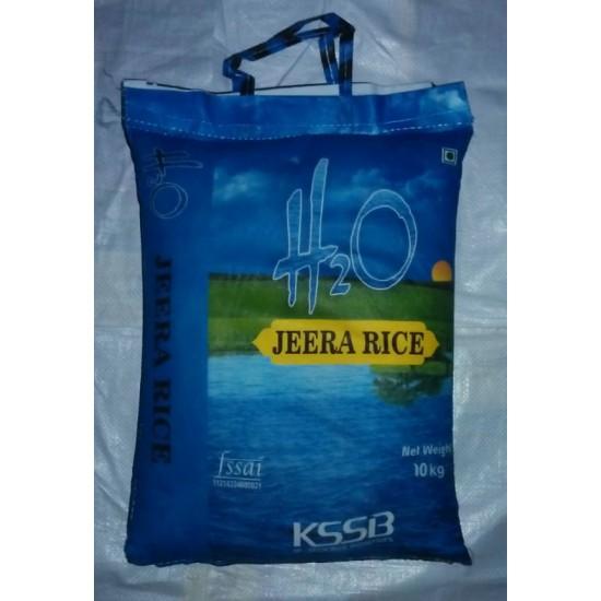 H2O Karnataka steam sona Ponni Rice 5kg