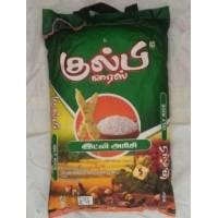Kulfi Idly rice 5kg