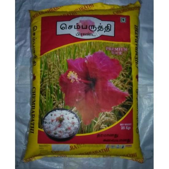 Sembaruthi Idly Rice 25kg