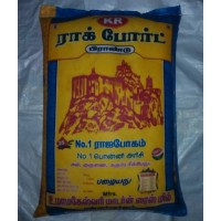 Rockfort Rajabogam Rice 25kg