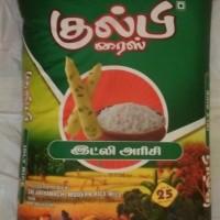 Kulfi Idly Rice 25kg
