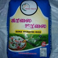 Kalaimaalai Sona Steam Rice 25kg